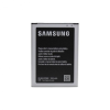 Samsung EB-BG357BBE gyári akkumulátor Li-Ion 1900mAh (G357 Galaxy Ace 4)