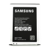 Samsung EB-BJ110ABE gyári akkumulátor Li-Ion 1900mAH (Galaxy J1 Ace)