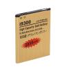 Samsung EB-L1G6LLK Akkumulátor 2800 mAh akku