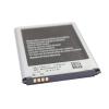 Samsung EB-L1G6LLU-1600mah Akkumulátor 1600 mAh akku