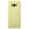 Samsung G950 Galaxy S8 gyári Silicone Cover hátlap tok, zöld, EF-PG950TG, (SM-G950)