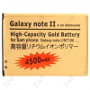 Samsung Galaxy Note 2 -N7100 mobil telefon akkumulátor, akku - 4500 MAH