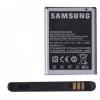 Samsung Galaxy Note (GT-N7000) 2500 mAh LI-ION gyári akkumulátor