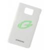 Samsung I9100 Galaxy S2 fehér akkufedél