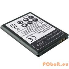 Samsung Samsung Galaxy Nexus mobiltelefon akkumulátor 2000mAh digitális fényképező akkumulátor