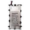 Samsung SP4960C3B gyári akkumulátor Li-Ion 4000mAh