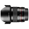 Samyang 10mm f/2.8 ED AS NCS CS (Samsung NX)