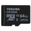 Sec-CAM Micro SD kártya 64GB (videó: kb. 8-10 óra FULL HD 1080p, 2-2.5 óra 4K) - Kingston/Samsung/Toshiba - SJCAM SJ4000, M10, M20, SJ5000, X1000 sorozatokhoz