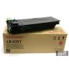 Sharp Fénymásolótoner AR 020T fénymásolóhoz, SHARP fekete, 16K