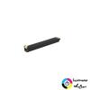 Sharp SHARP MX51GTYA Toner YELLOW /FU/ KTN FOR USE