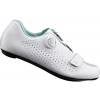 Shimano RP5 női kerékpáros cipő 2018