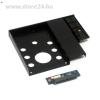 Shuttle HDD (XS35 Ultra SFF Barebone-hoz) 2.5 beépítő keret fekete