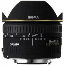 Sigma 15 mm 1/2.8 EX DG Diagonal objektív