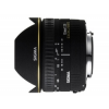 Sigma 15mm f/2.8 EX DG Diagonal Fish-Eye Sigma Nikon objektív