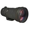 Sigma 300mm f/2.8 EX DG HSM (Canon)