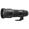 Sigma 500mm f/4 Sport DG OS HSM (Nikon)