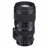 Sigma 50-100mm f/1.8 DC HSM Art (Nikon)