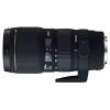 Sigma 70-200 mm 1/2.8 EX DG AF HSM