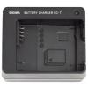 Sigma BC-71 EU akkumulátor töltő