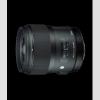 Sigma Nikon 35mm f/1.4 DG HSM objektív