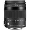 Sigma Sigma DC 18-200mm f/3,5-6,3 OS (Nikon) HSM