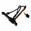 Silverstone Hot Swap Adapter CP05