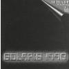 Solaris 1990 (2 CD)