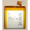Sony 1251-9510 gyári akkumulátor (1840mAh, Li-ion, LT28 Ion)*