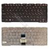 Sony 149009911HU gyári új magyar fekete-piros laptop billentyűzet