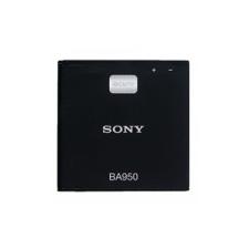 Sony BA950 gyári akkumulátor (2300mAh, Li-ion, C5503 Xperia ZR)* mobiltelefon akkumulátor