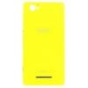 Sony C1904, C1905 Xperia M akkufedél NFC antennával sárga*