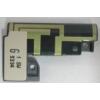 Sony E5803, E5823 Xperia Z5 Compact antenna*