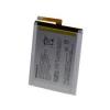 Sony Ericsson Sony F3111 Xperia XA gyári akkumulátor Li-Ion 2300mAh (LIS1618ERPC)
