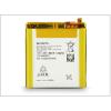 Sony-Ericsson Sony LT30p Xperia T gyári akkumulátor Li-Ion 1780mAh (LIS1499ERPC1)