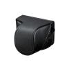 Sony LCS-EJC3 Puha hordtáska