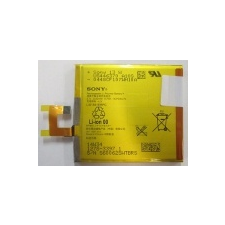 Sony LIS1551ERPC gyári akkumulátor (2330mAh, Li-ion, D2303, D2305, D2306, D2302 Xperia M2)* mobiltelefon akkumulátor