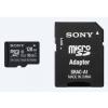 Sony microSDXC 128GB  Memóriakártya (SRG1UXA) CLASS10 Micro SD kártya, 95 Mb/s olvasási 70 MB/s írási sebesség UHSI-U3 (SRG1UXA)