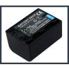 Sony NP-FH60 6.8V 2200mAh utángyártott Lithium-Ion kamera/fényképezőgép akku/akkumulátor