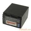 Sony Sony NP-FV100 akkumulátor 4200mAh