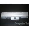 SONY VGP-BPS13-SR Utángyártot, új laptop akkumulátor (Ezüst)
