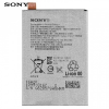 Sony Xperia X, Akkumulátor, 2620 mAh, Li-Polymer, gyári, 1299-8167