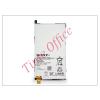 Sony Xperia Z1 Compact (D5503) gyári akkumulátor - Li-Polymer 2300 mAh - LIS1529ERPC (csomagolás nélküli)