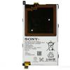 Sony Xperia Z1 Compact utángyártott akkumulátor - Li-Polymer 2300mAh LIS1529ERPC