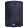 Soundking KB12A-1