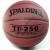 Spalding Kosárlabda SPALDING TF 250 - 6-os méret