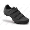 Specialized Sport MTB kerékpáros cipő 46-es 3 tépőzáras, mattfekete