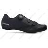 Specialized Torch 2019 országúti kerékpáros cipő 45-ös fekete boa fűzős