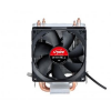 Spire frontier plus processor hűtő - am2/am3/am4; intel core i5/i7/i9