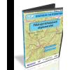 Stiefel Eurocart Kft. Digitális Térkép - Földrajzi-térképészeti alapismeretek (11 térkép)