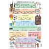 Stiefel Eurocart Kft. Mértékegységeink   műveletek tört- és egész számokkal tanulói munkalap